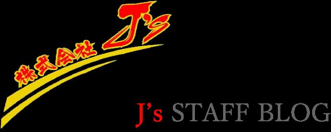 株式会社 J's
